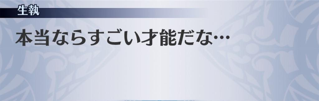 f:id:seisyuu:20190709175949j:plain