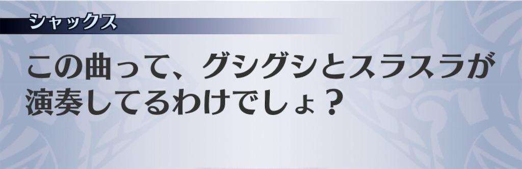 f:id:seisyuu:20190709180323j:plain