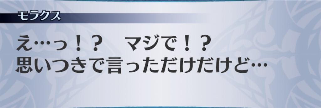 f:id:seisyuu:20190709180735j:plain