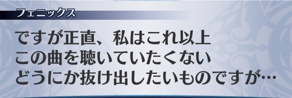 f:id:seisyuu:20190710191636j:plain