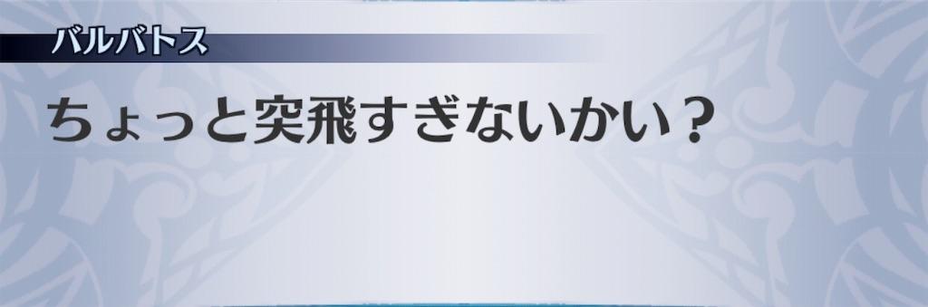 f:id:seisyuu:20190710192124j:plain
