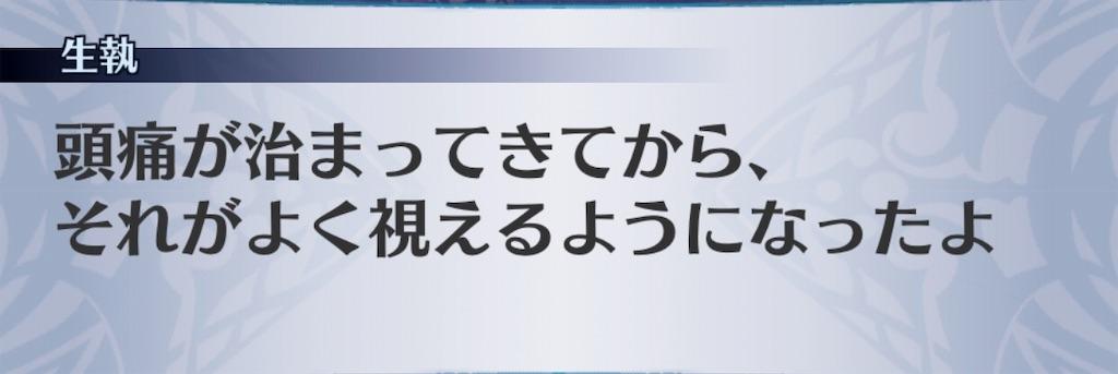 f:id:seisyuu:20190710192202j:plain