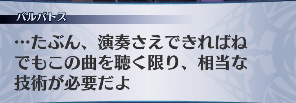 f:id:seisyuu:20190710192421j:plain