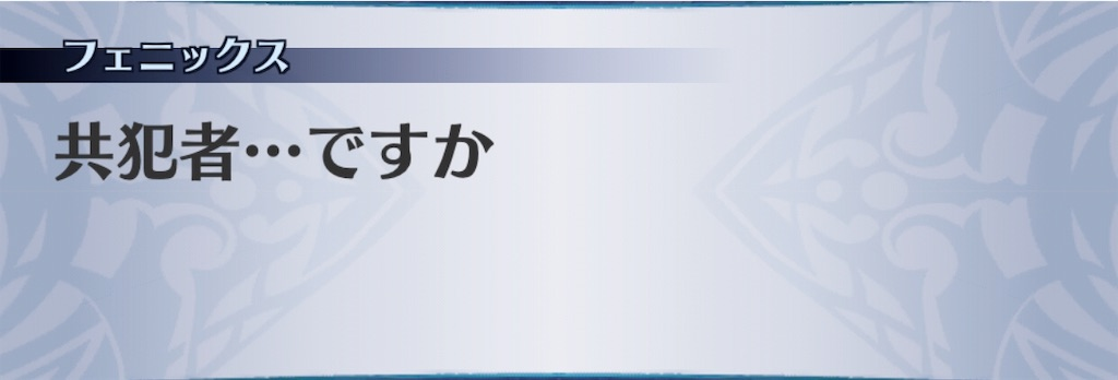 f:id:seisyuu:20190710192559j:plain