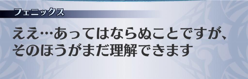 f:id:seisyuu:20190710192802j:plain