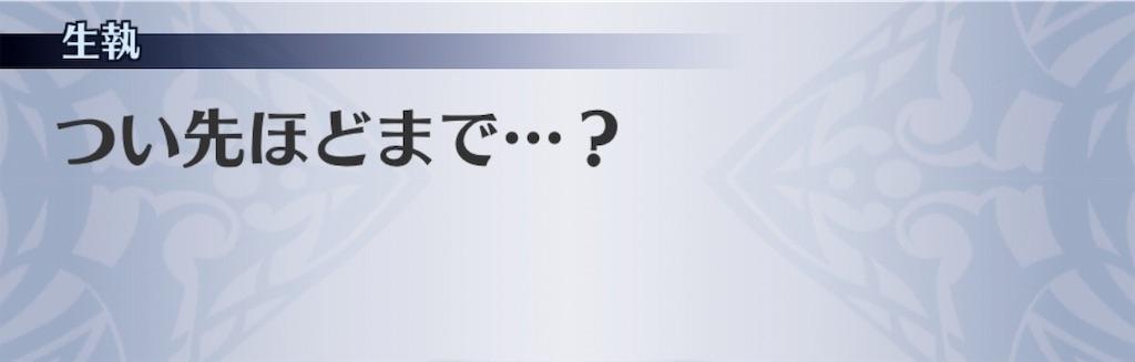 f:id:seisyuu:20190710192844j:plain