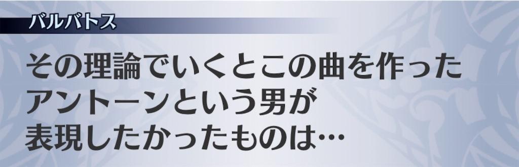 f:id:seisyuu:20190710193437j:plain