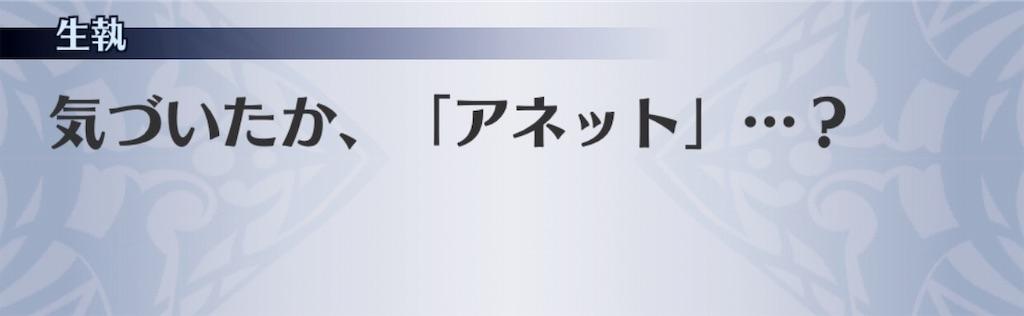f:id:seisyuu:20190711211534j:plain