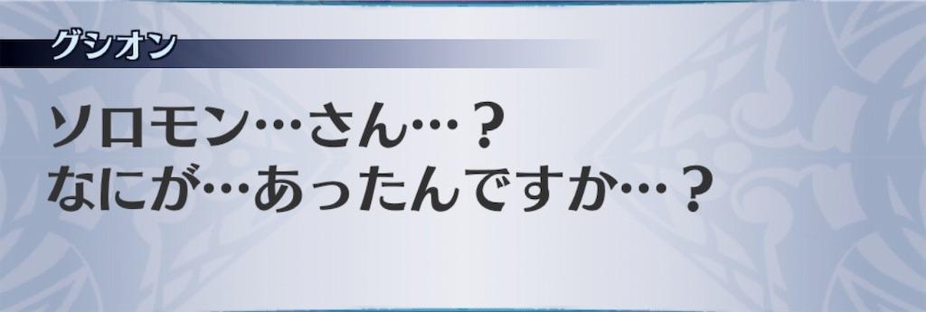 f:id:seisyuu:20190711211607j:plain