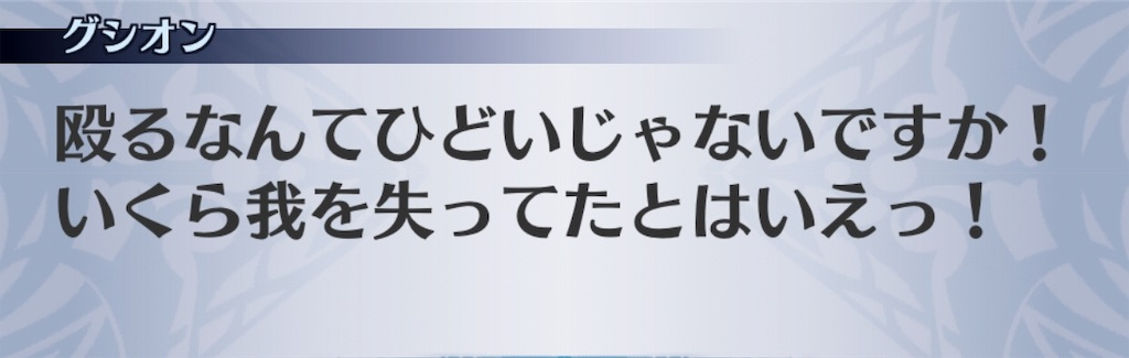 f:id:seisyuu:20190711212110j:plain