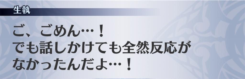 f:id:seisyuu:20190711212116j:plain