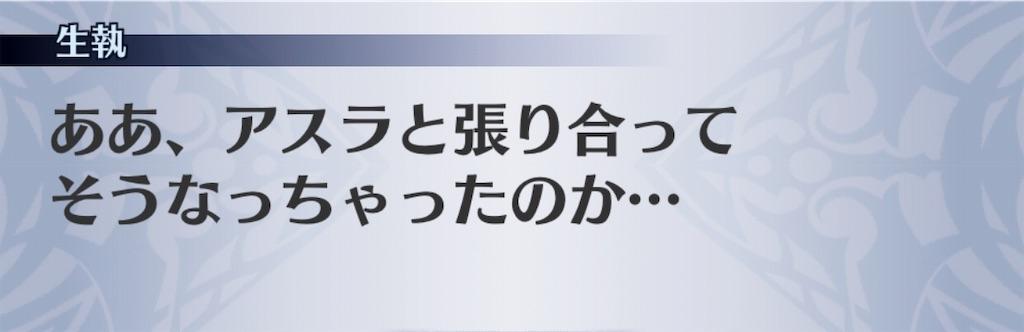 f:id:seisyuu:20190711212159j:plain