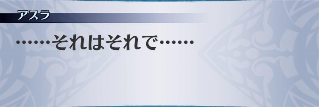 f:id:seisyuu:20190711212356j:plain
