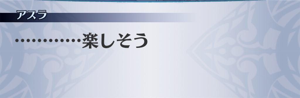f:id:seisyuu:20190711212400j:plain