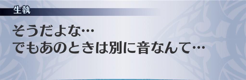 f:id:seisyuu:20190711212548j:plain