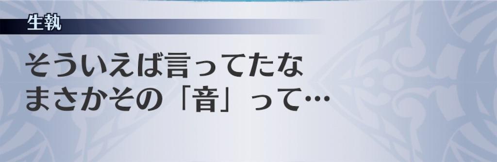 f:id:seisyuu:20190711212627j:plain