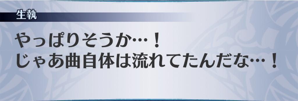 f:id:seisyuu:20190711212709j:plain