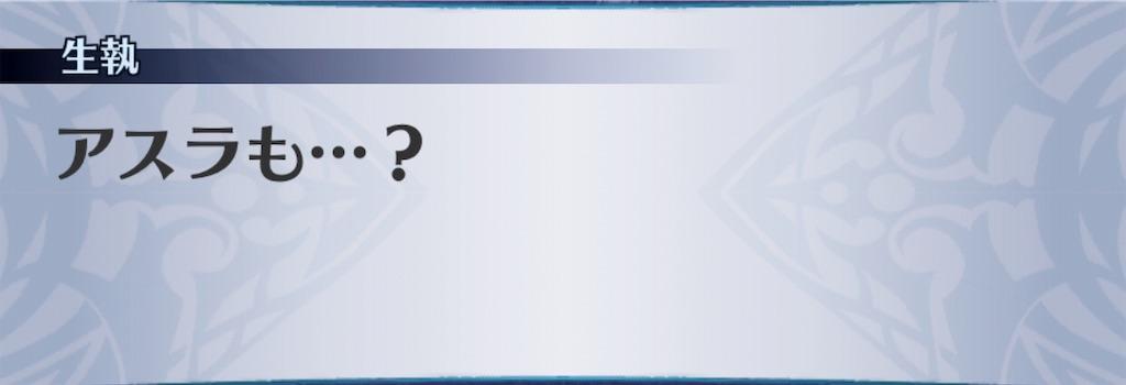 f:id:seisyuu:20190711212748j:plain