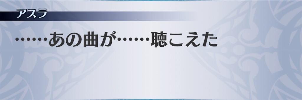 f:id:seisyuu:20190711212752j:plain