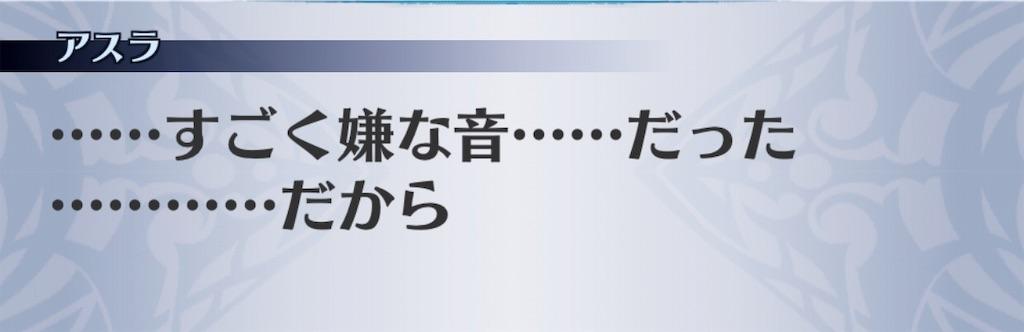 f:id:seisyuu:20190711212815j:plain