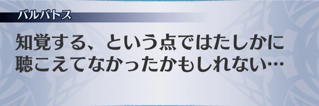 f:id:seisyuu:20190711212958j:plain