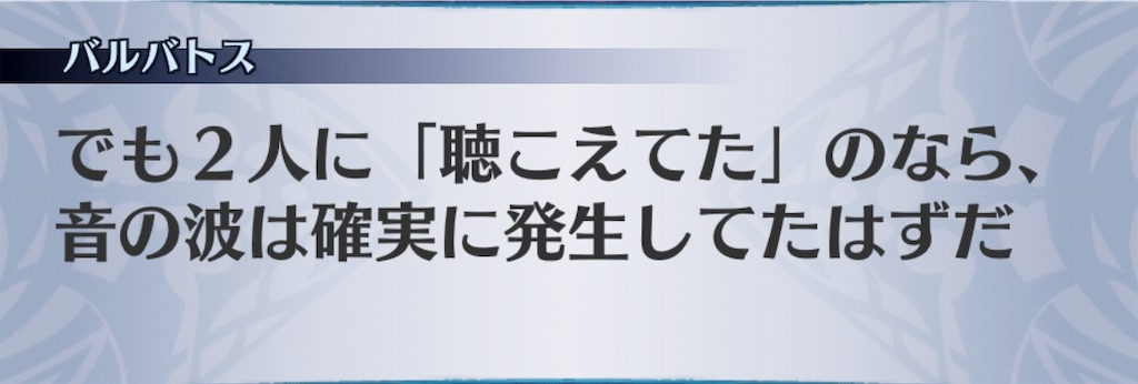 f:id:seisyuu:20190711213003j:plain