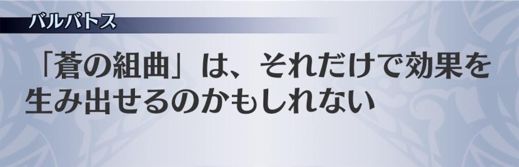 f:id:seisyuu:20190711213005j:plain