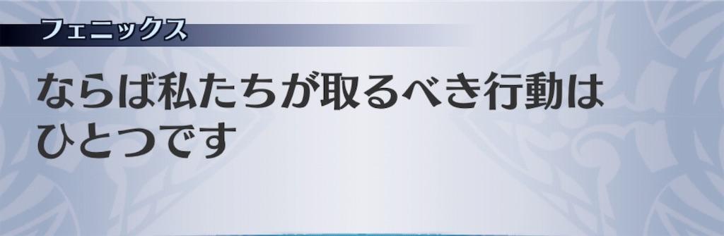 f:id:seisyuu:20190711213120j:plain