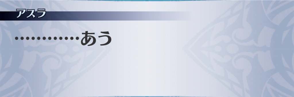 f:id:seisyuu:20190711213630j:plain