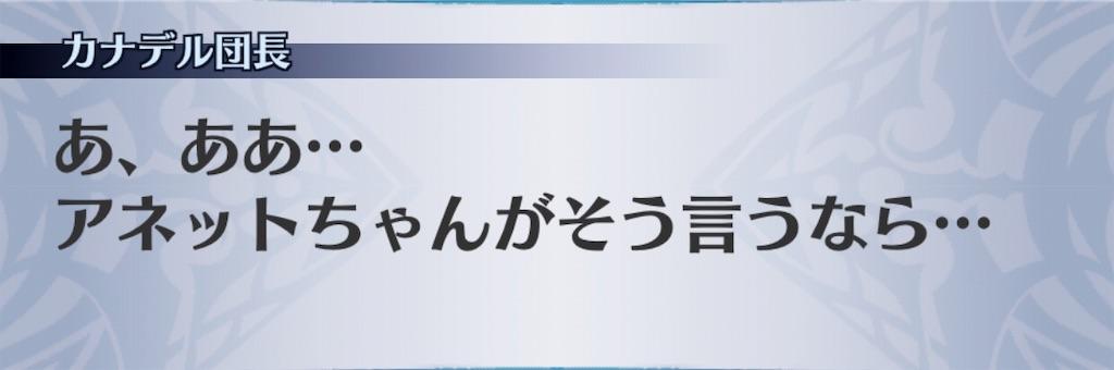 f:id:seisyuu:20190711213958j:plain