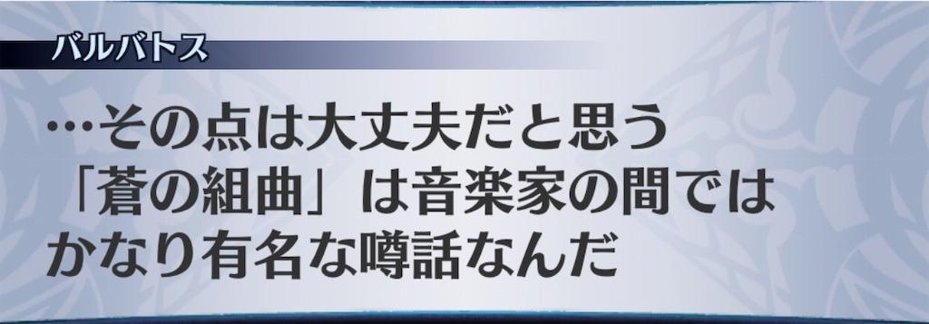 f:id:seisyuu:20190711214457j:plain