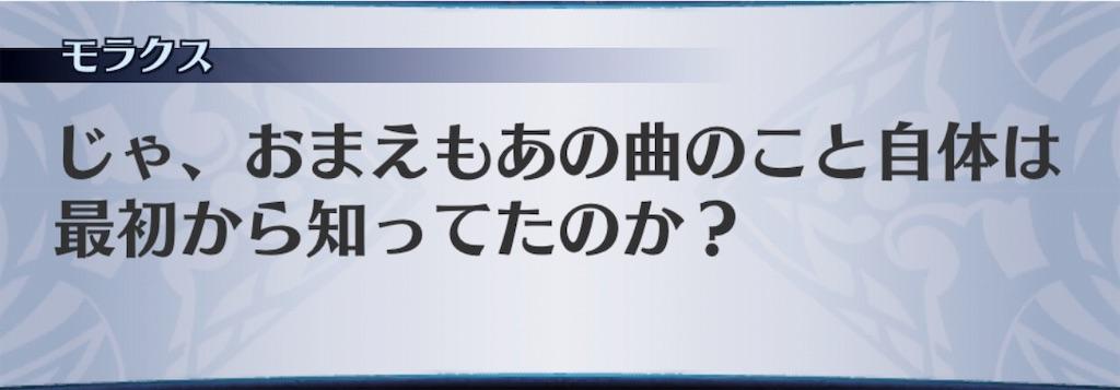 f:id:seisyuu:20190711214601j:plain