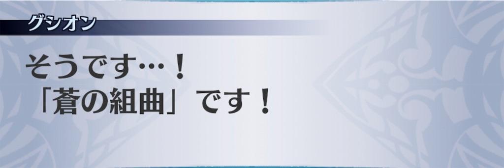 f:id:seisyuu:20190711215147j:plain
