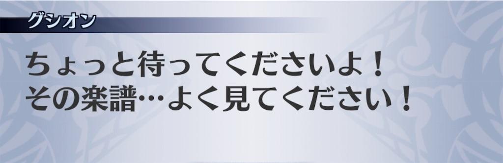 f:id:seisyuu:20190711215246j:plain