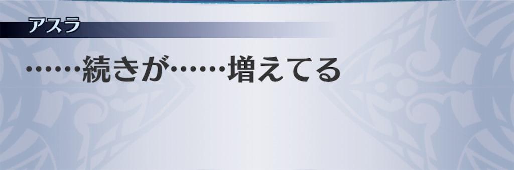 f:id:seisyuu:20190711215351j:plain