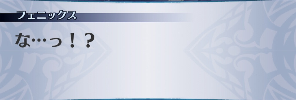 f:id:seisyuu:20190711215411j:plain