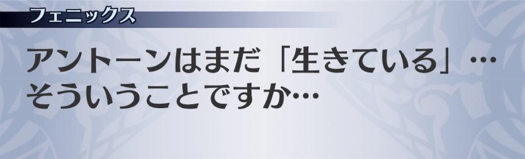 f:id:seisyuu:20190711215518j:plain