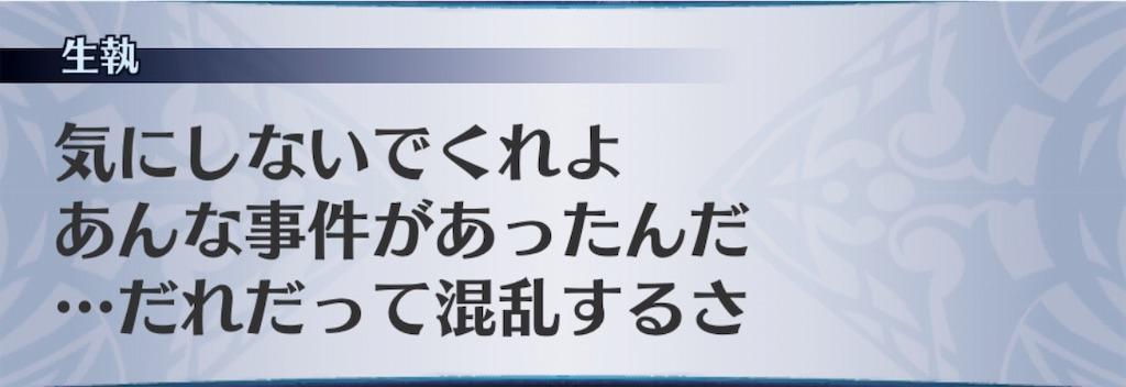 f:id:seisyuu:20190712003302j:plain