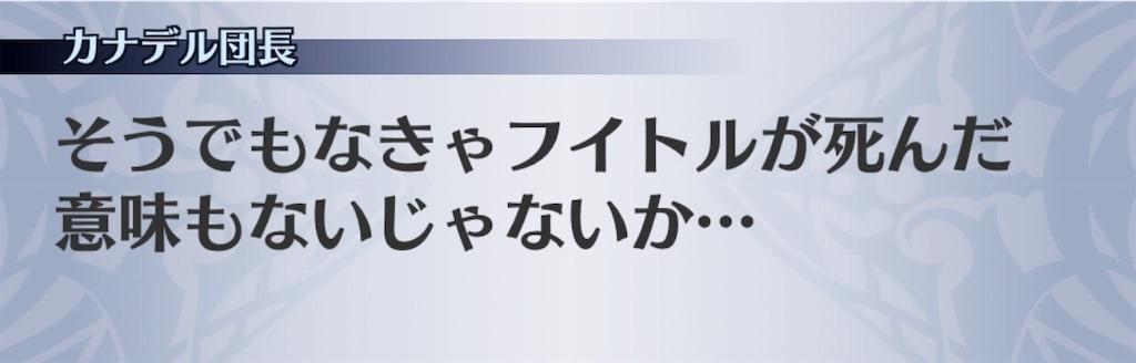 f:id:seisyuu:20190712003414j:plain
