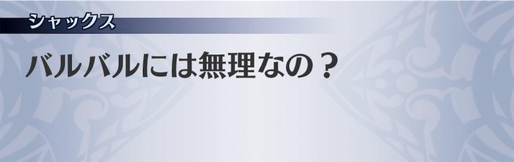 f:id:seisyuu:20190712010651j:plain