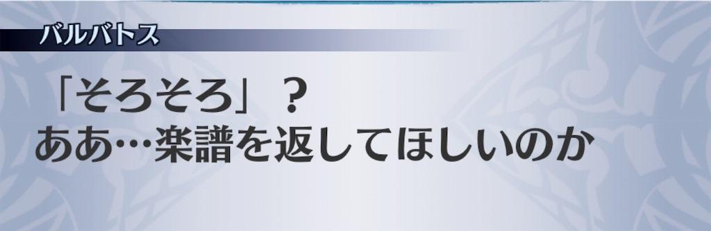 f:id:seisyuu:20190712010813j:plain