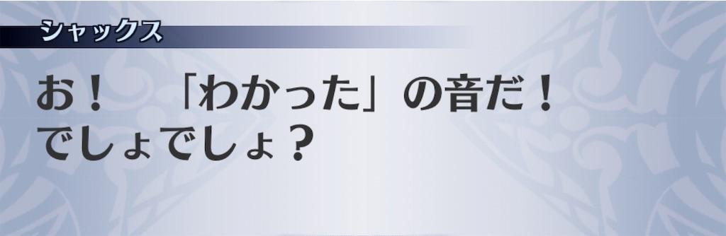 f:id:seisyuu:20190712010912j:plain