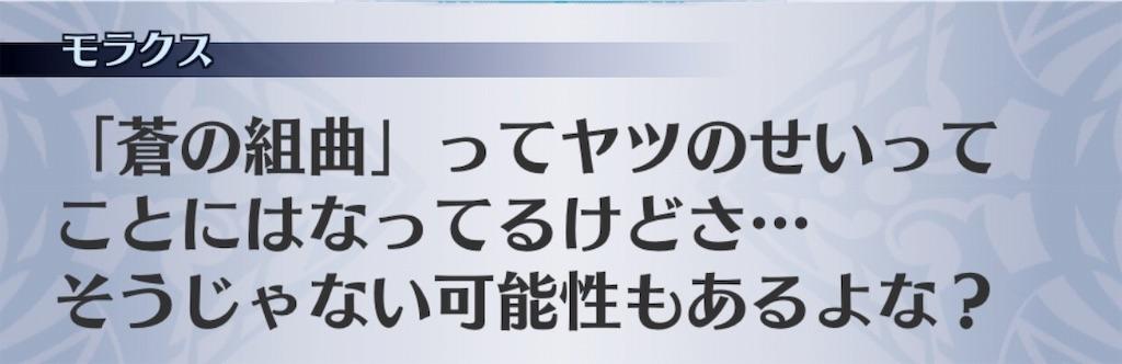 f:id:seisyuu:20190712011319j:plain