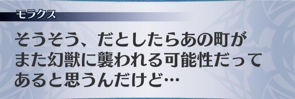 f:id:seisyuu:20190712011352j:plain