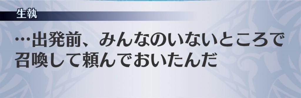 f:id:seisyuu:20190712011434j:plain