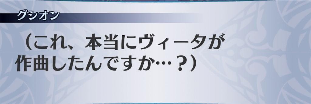 f:id:seisyuu:20190712011743j:plain