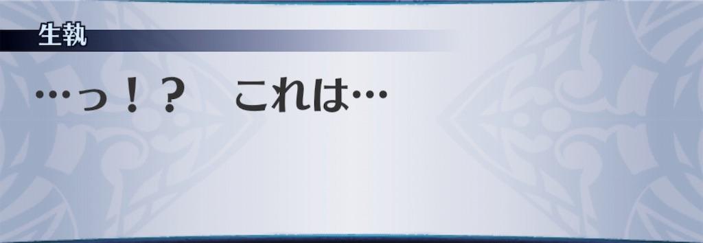 f:id:seisyuu:20190712012224j:plain