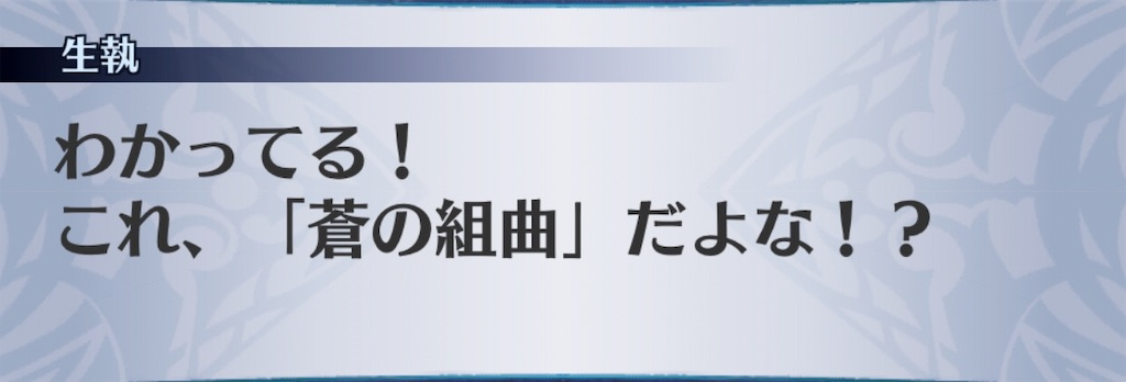 f:id:seisyuu:20190712012236j:plain
