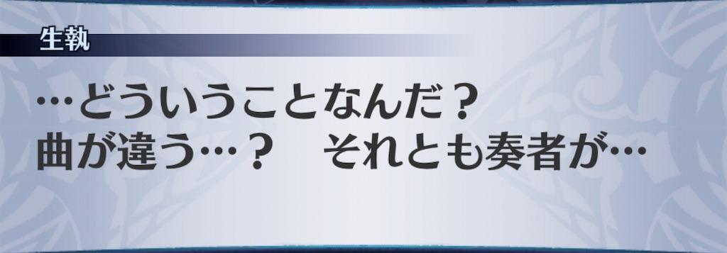 f:id:seisyuu:20190712012441j:plain