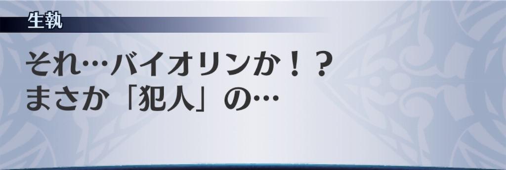 f:id:seisyuu:20190712012912j:plain